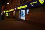 Вывеска банка МойБанк