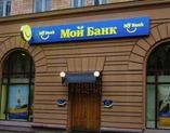 Изготовление уличной вывески для банка