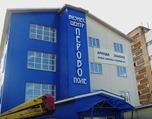 Объемные буквы на фасаде бизнесс-центра