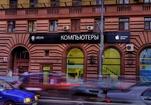 Z-Store на Тверской - оформление вывески