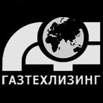 ГАЗТЕХЛИЗИНГ